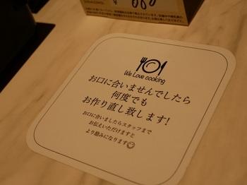 P1010966.JPG
