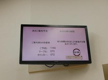 P1020426.JPG