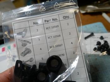 P1020476 - コピー.JPG