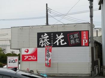 P1020849.JPG