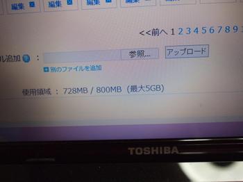 P8283758.JPG